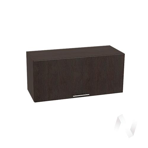 """Кухня """"Валерия-М"""": Шкаф верхний горизонтальный 800, ШВГ 800 (венге/корпус венге)"""