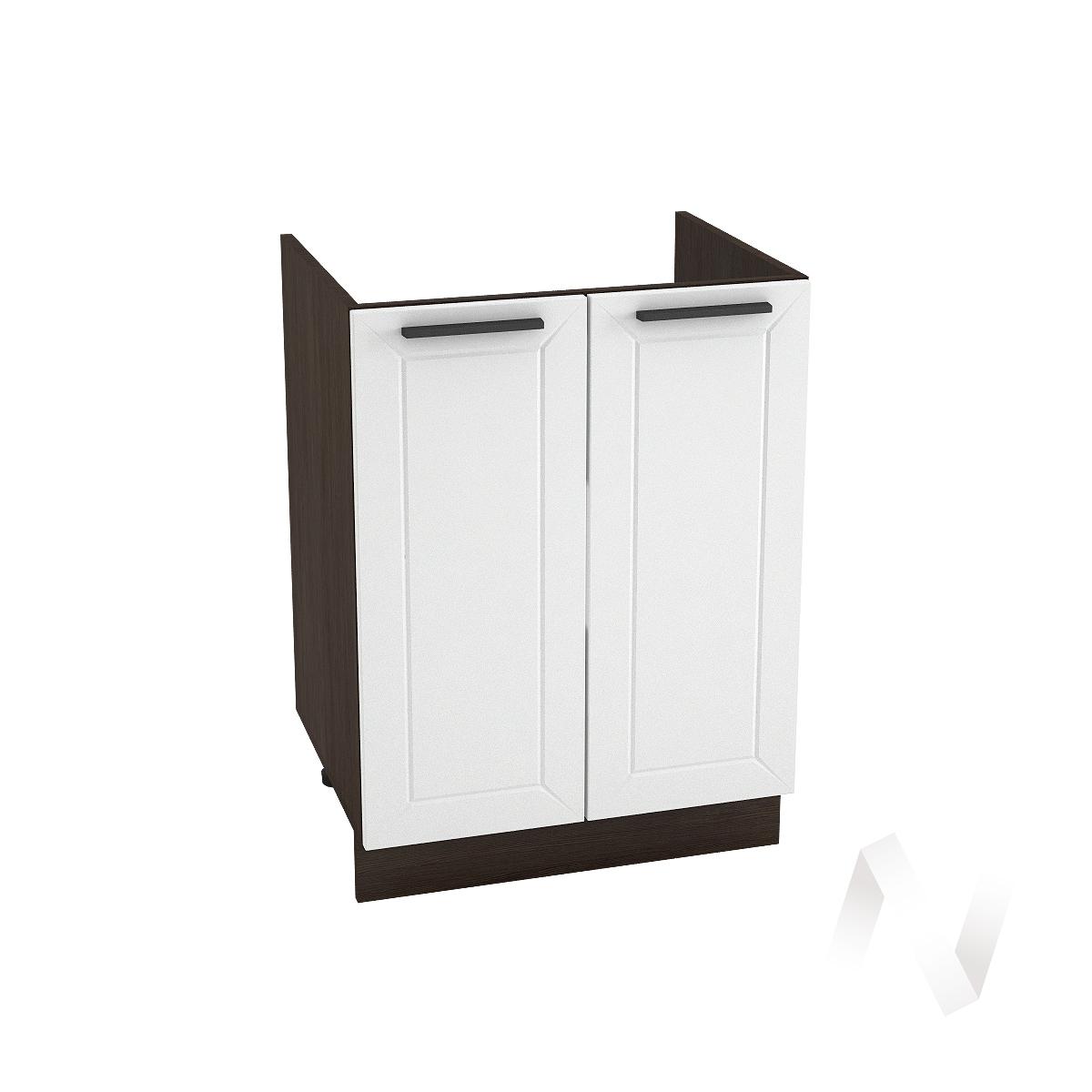 "Кухня ""Глетчер"": Шкаф нижний под мойку 600, ШНМ 600 (Айленд Силк/корпус венге)"