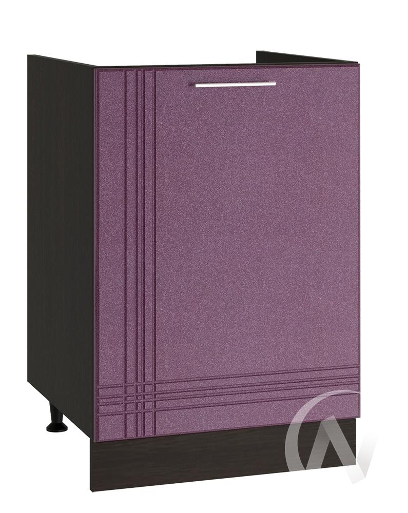 """Кухня """"Струна"""": Шкаф нижний под мойку 500, ШНМ 500 (фиолетовый металлик/корпус венге)"""