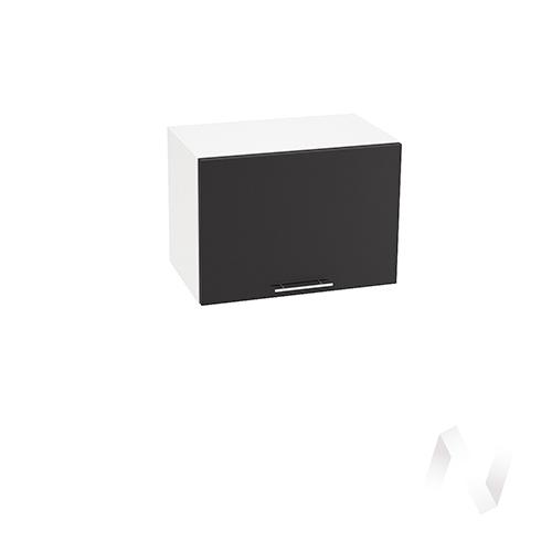 """Кухня """"Валерия-М"""": Шкаф верхний горизонтальный 500, ШВГ 500 (черный металлик/корпус белый)"""