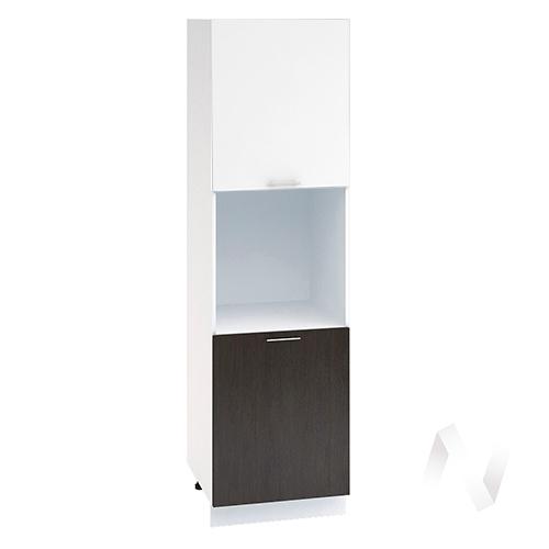 "Кухня ""Валерия-М"": Шкаф пенал 600, ШП 600 (белый глянец/венге/корпус белый)"
