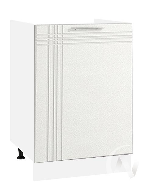 """Кухня """"Струна"""": Шкаф нижний под мойку 500, ШНМ 500 (белый металлик/корпус белый)"""