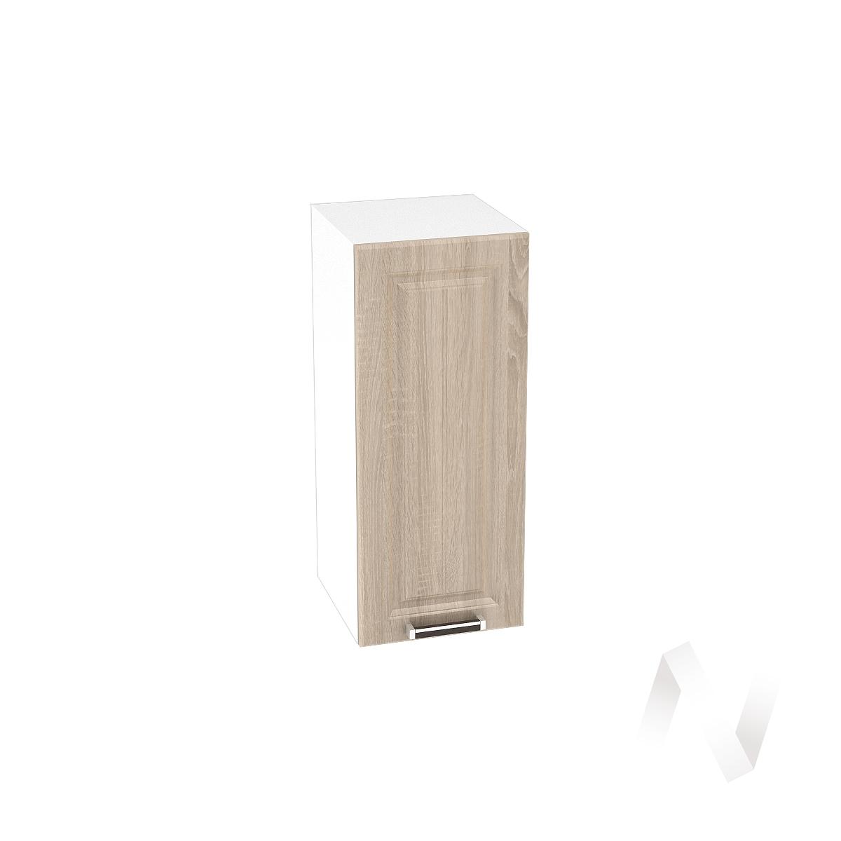 """Купить кухня """"прага"""": шкаф верхний 300, шв 300 (дуб сонома/корпус белый) в Новосибирске в интернет-магазине Мебель плюс Техника"""