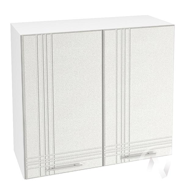 """Кухня """"Струна"""": Шкаф верхний 800, ШВ 800 (белый металлик/корпус белый)"""