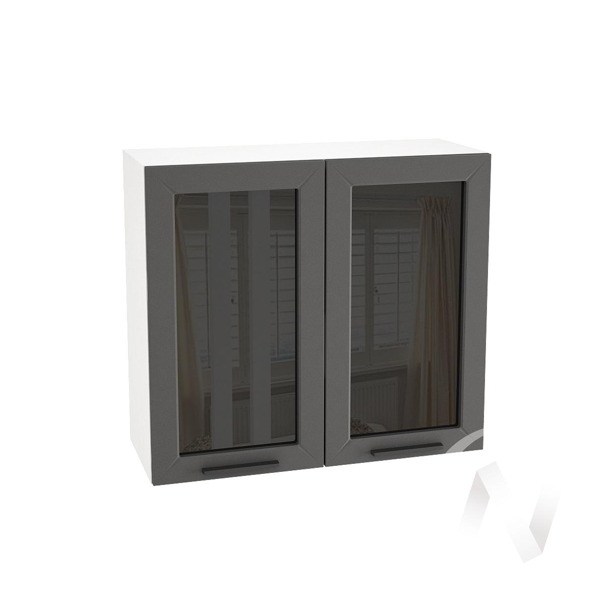 "Кухня ""Глетчер"": Шкаф верхний со стеклом 800, ШВС 800 (Маренго силк/корпус белый)"