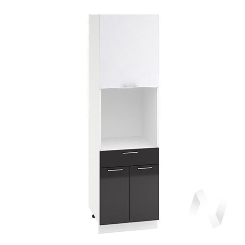 """Кухня """"Валерия-М"""": Шкаф пенал с ящиком 600, ШП1Я 600 (белый/черный металлик/корпус белый)"""