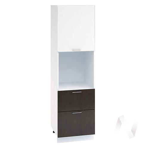 """Кухня """"Валерия-М"""": Шкаф пенал с 2-мя ящиками 600, ШП2Я 600 (белый глянец/венге/корпус белый)"""