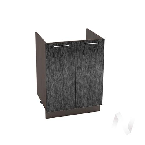 """Кухня """"Валерия-М"""": Шкаф нижний под мойку 600, ШНМ 600 (дождь черный/корпус венге)"""
