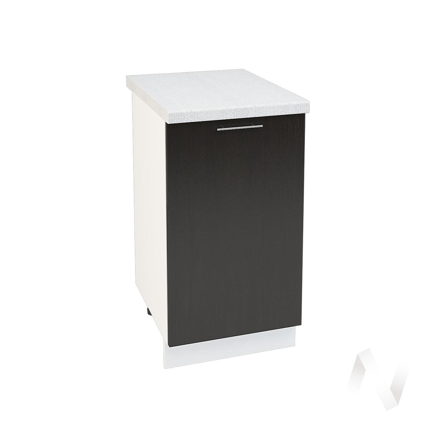 "Кухня ""Валерия-М"": Шкаф нижний 450, ШН 450 (венге/корпус белый)"