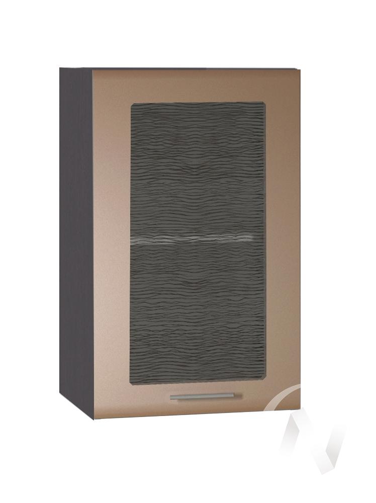 """Кухня """"Люкс"""": Шкаф верхний со стеклом 400, ШВС 400 (Шоколад матовый/корпус венге)"""