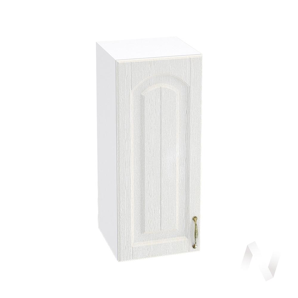 """Кухня """"Верона"""": Шкаф верхний 300 левый, ШВ 300 (ясень золотистый/корпус белый)"""