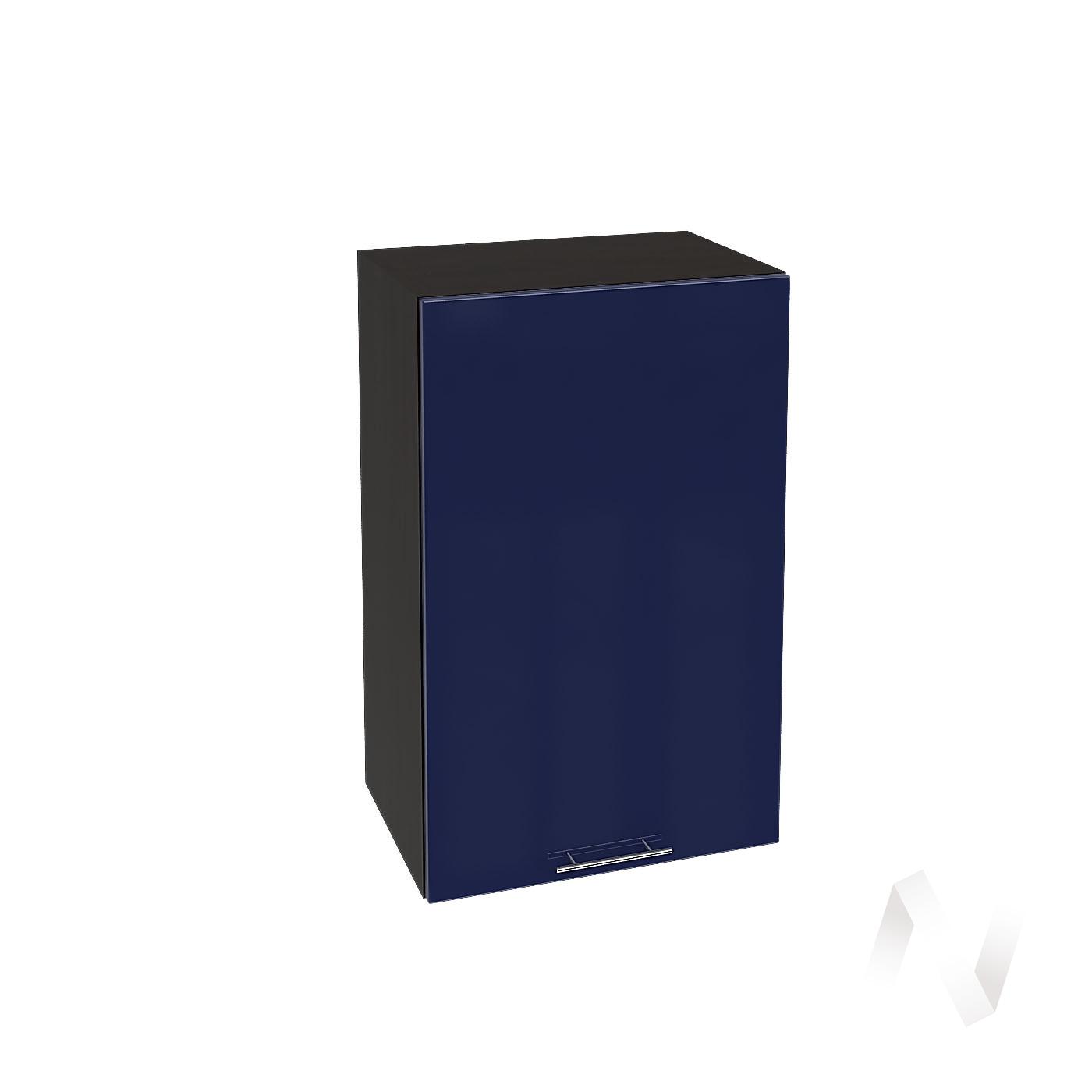 "Кухня ""Валерия-М"": Шкаф верхний 450, ШВ 450 (Синий глянец/корпус венге)"