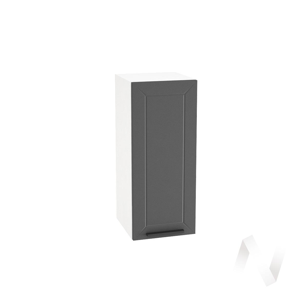 "Кухня ""Глетчер"": Шкаф верхний 300, ШВ 300 (Маренго силк/корпус белый)"
