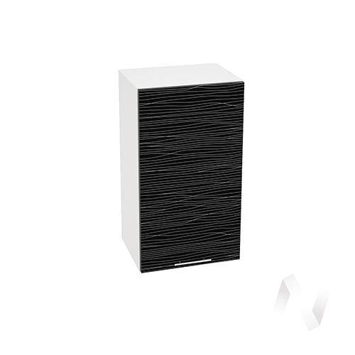"""Кухня """"Валерия-М"""": Шкаф верхний 400, ШВ 400 (Страйп черный/корпус белый)"""