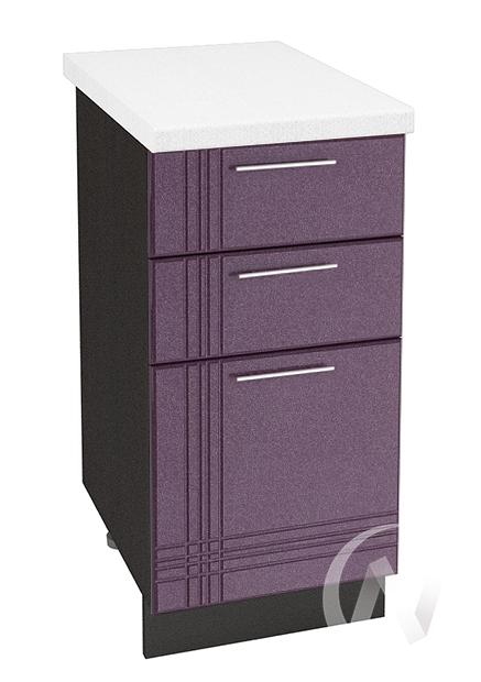 """Кухня """"Струна"""": Шкаф нижний с 3-мя ящиками 400, ШН3Я 400 (фиолетовый металлик/корпус венге)"""