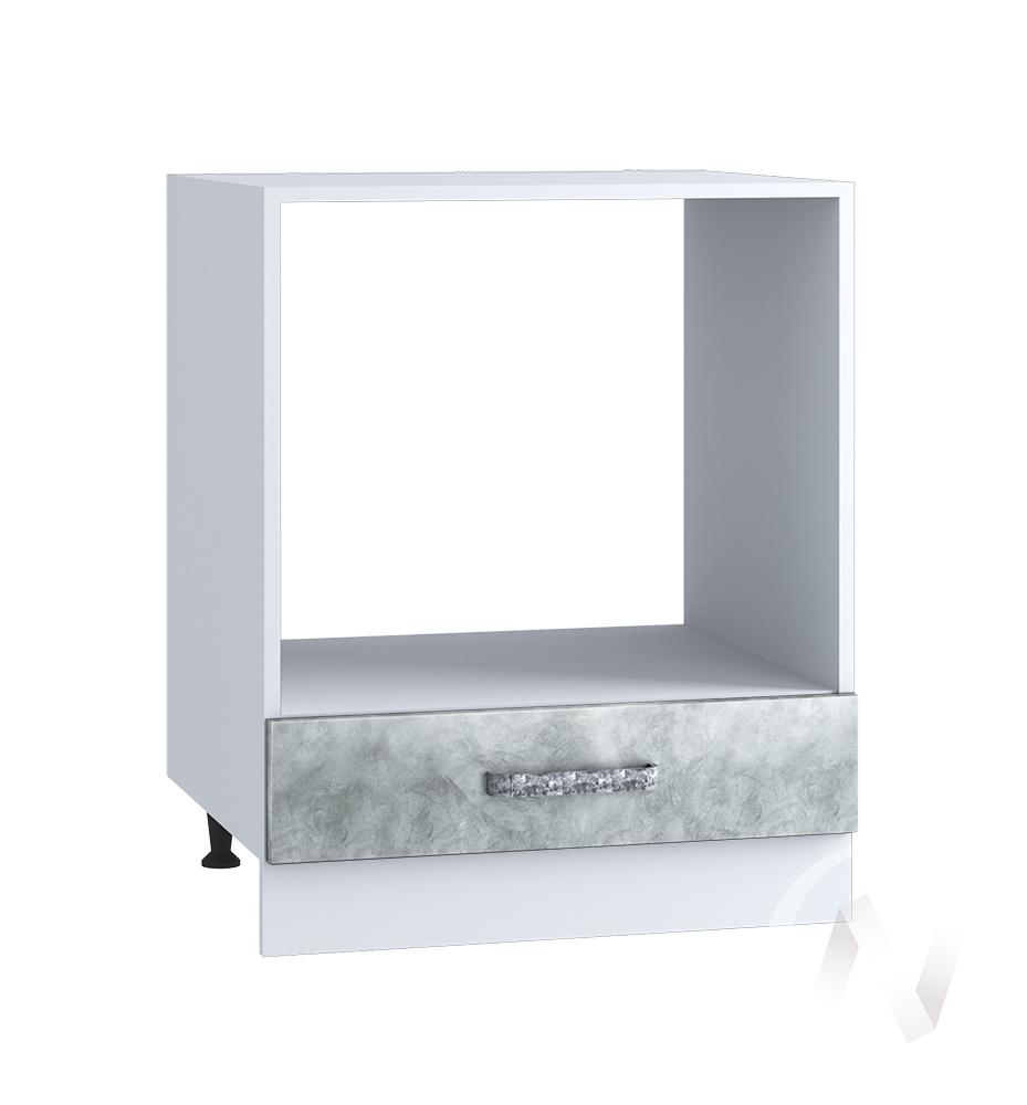 """Кухня """"Лофт"""": Шкаф нижний под духовку 600, ШНД 600 (Бетон серый/корпус белый)"""