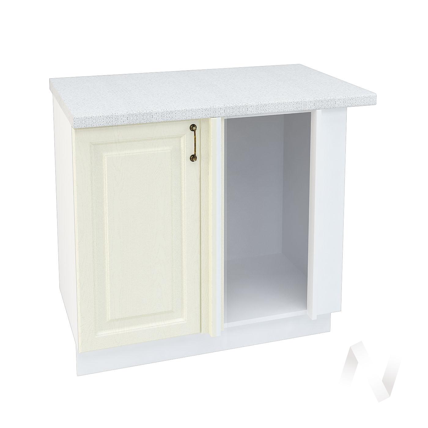 "Кухня ""Ницца"": Шкаф нижний угловой 990М, ШНУ 990М (Крем/корпус белый)"