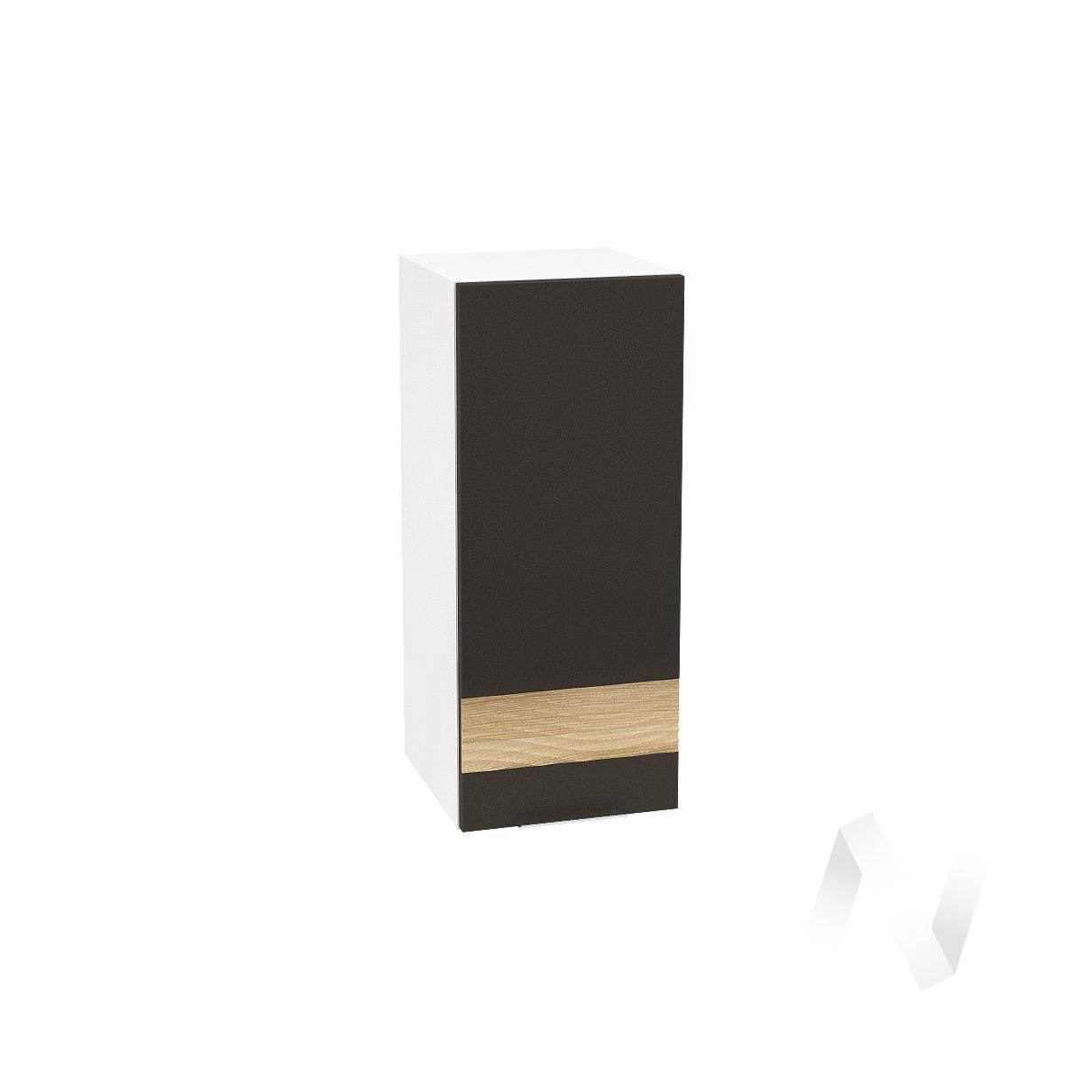 """Кухня """"Терра"""": Шкаф верхний левый 300, ШВ 300 (смоки софт/ель карпатская/корпус белый)"""
