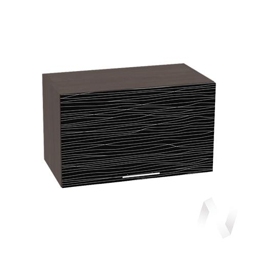 """Кухня """"Валерия-М"""": Шкаф верхний горизонтальный 600, ШВГ 600 (Страйп черный/корпус венге)"""
