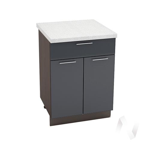 """Кухня """"Валерия-М"""": Шкаф нижний с ящиком 600, ШН1Я 600 М (Антрацит глянец/корпус венге)"""
