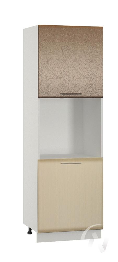 """Кухня """"Люкс"""": Шкаф пенал 600, ШП 600 (Гобелен шампань/Шелк жемчуг/корпус белый)"""