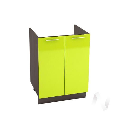 "Кухня ""Валерия-М"": Шкаф нижний под мойку 600, ШНМ 600 (лайм глянец/корпус венге)"