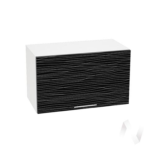 """Кухня """"Валерия-М"""": Шкаф верхний горизонтальный 600, ШВГ 600 (Страйп черный/корпус белый)"""