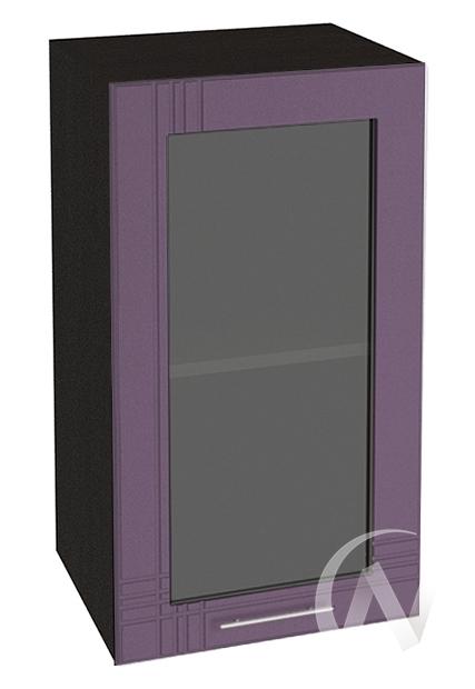 """Кухня """"Струна"""": Шкаф верхний со стеклом 400, ШВС 400 (фиолетовый металлик/корпус венге)"""