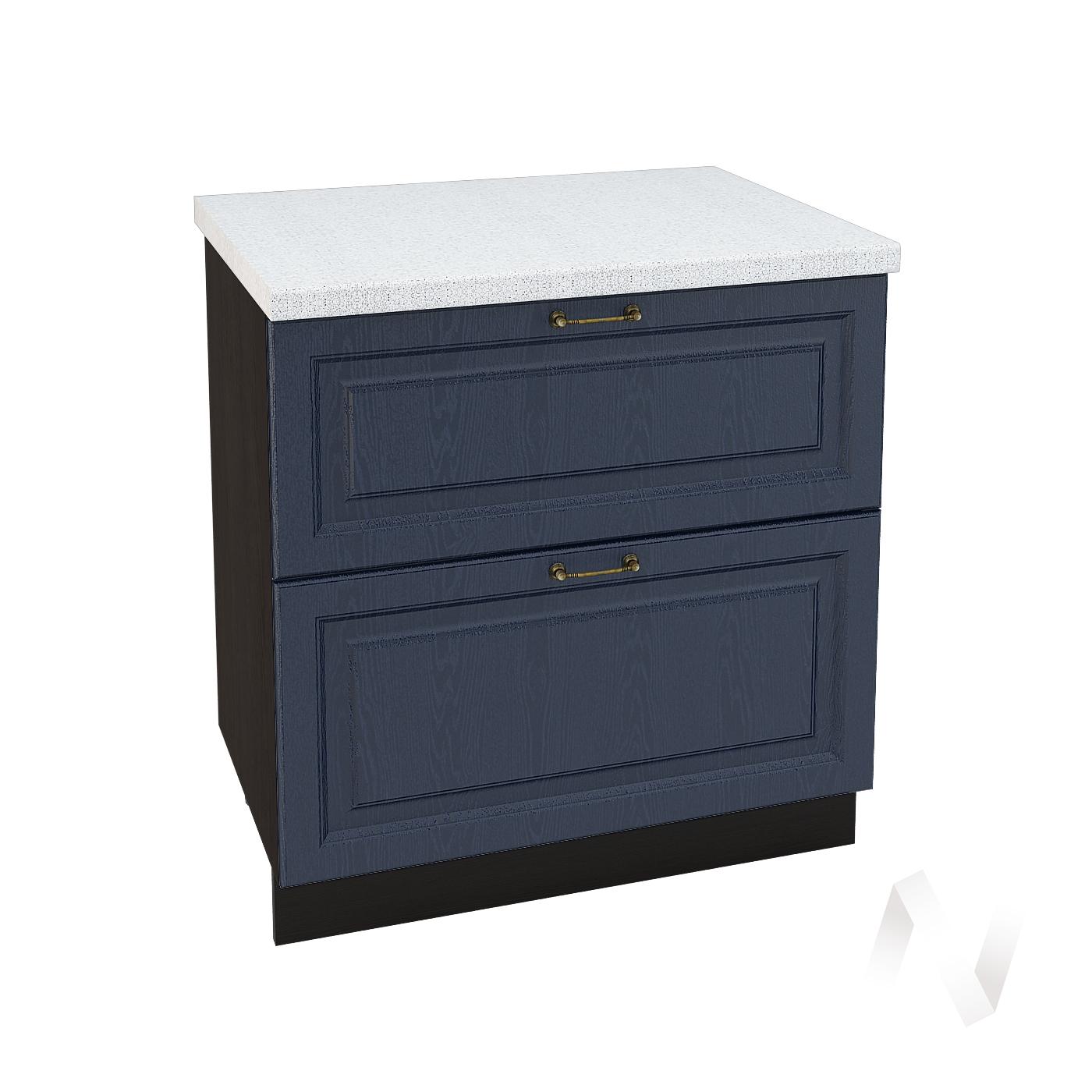 """Кухня """"Ницца"""": Шкаф нижний с 2-мя ящиками 800, ШН2Я 800 (Дуб чернильный/корпус венге)"""