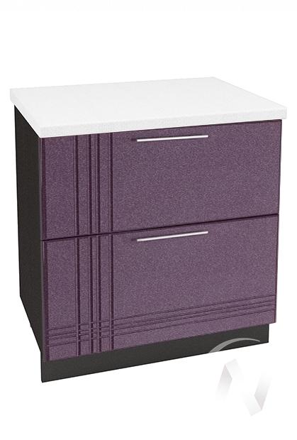 """Кухня """"Струна"""": Шкаф нижний с 2-мя ящиками 800, ШН2Я 800 (фиолетовый металлик/корпус венге)"""