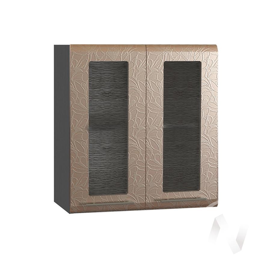 """Кухня """"Люкс"""": Шкаф верхний со стеклом 600, ШВС 600 (Гобелен шампань/корпус венге)"""