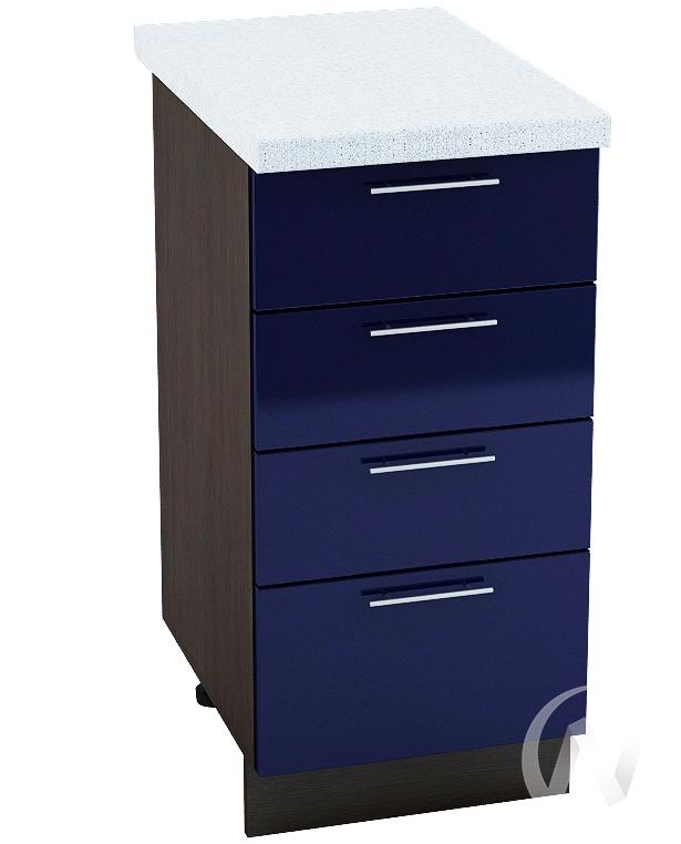 "Кухня ""Валерия-М"": Шкаф нижний с 4-мя ящиками 400, ШН4Я 400 (Синий глянец/корпус венге)"