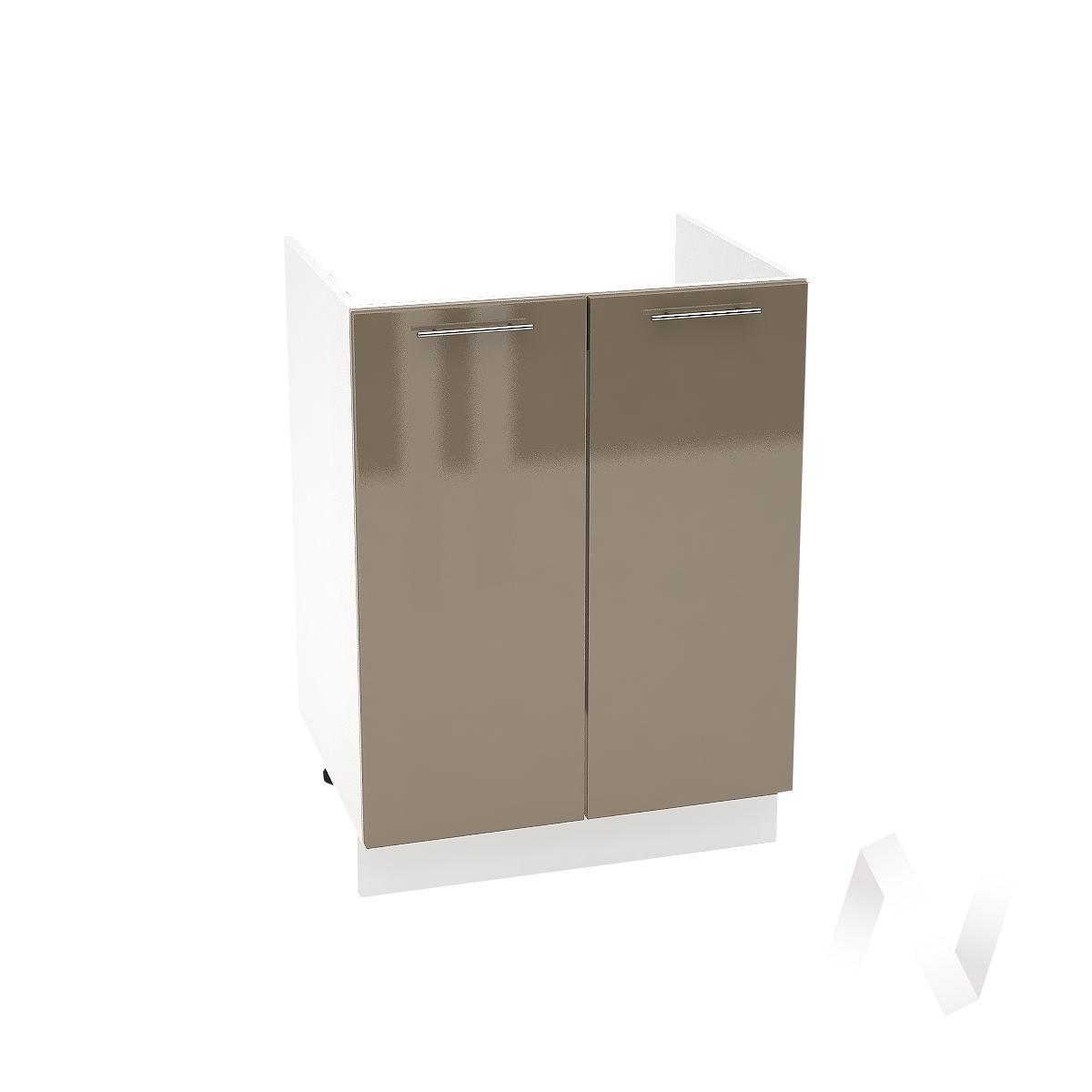 "Кухня ""Валерия-М"": Шкаф нижний под мойку 600, ШНМ 600 (Капучино глянец/корпус белый)"