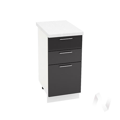 """Кухня """"Валерия-М"""": Шкаф нижний с 3-мя ящиками 400, ШН3Я 400 (черный металлик/корпус белый)"""