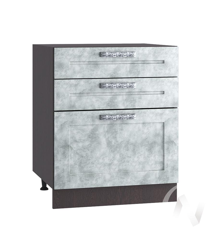 "Кухня ""Лофт"": Шкаф нижний с 3-мя ящиками 600, ШН3Я 600 (Бетон серый/корпус венге)"