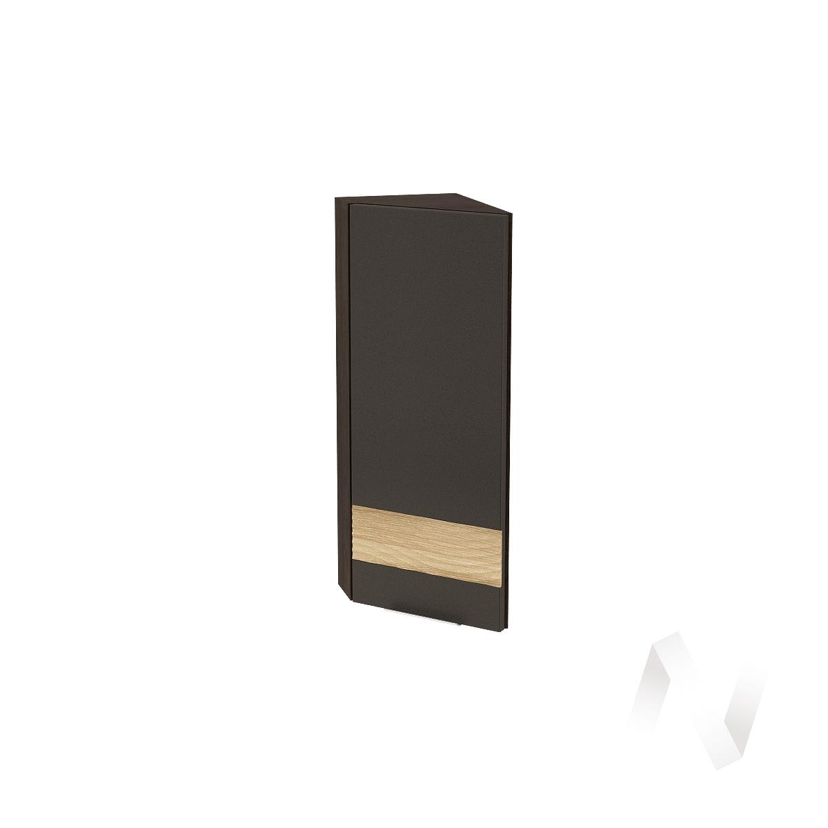 """Кухня """"Терра"""": Шкаф верхний торцевой левый 224, ШВТ 224 (смоки софт/ель карпатская/корпус венге)"""