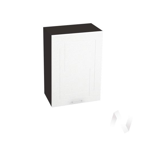"Кухня ""Вега"": Шкаф верхний 500, ШВ 500 (белый металлик/корпус венге)"