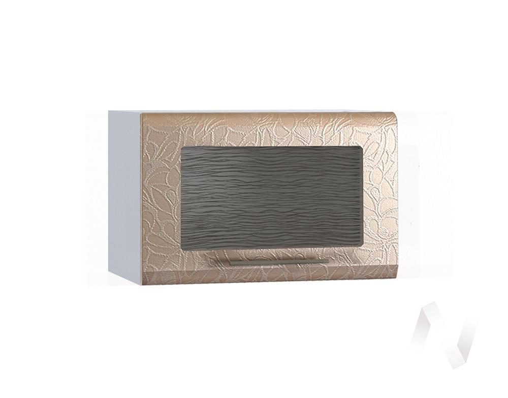 """Кухня """"Люкс"""": Шкаф верхний горизонтальный со стеклом 500, ШВГС 500 (Гобелен шампань/корпус белый)"""