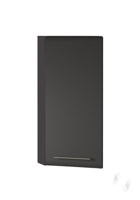 """Кухня """"Люкс"""": Шкаф верхний торцевой 224, ШВТ 224 (Шелк венге/корпус венге)"""