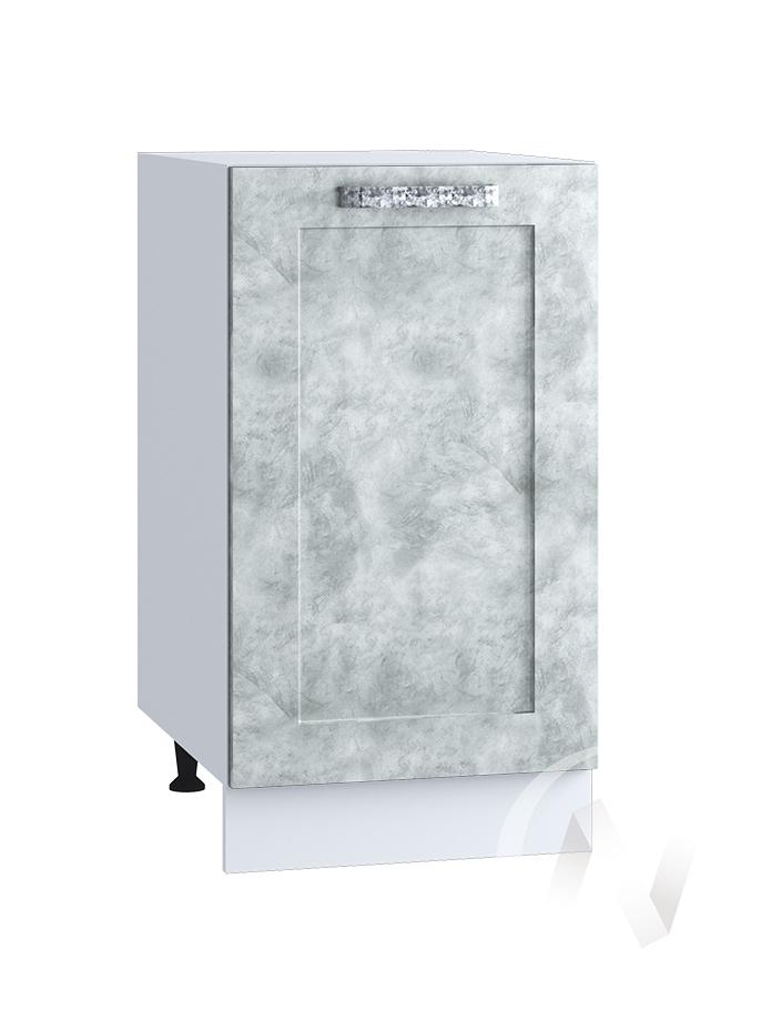 """Кухня """"Лофт"""": Шкаф нижний 400, ШН 400 (Бетон серый/корпус белый)"""