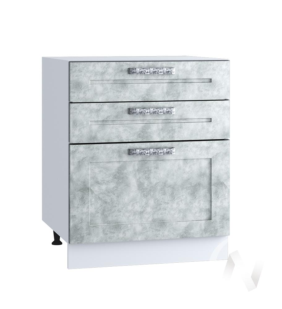 "Кухня ""Лофт"": Шкаф нижний с 3-мя ящиками 600, ШН3Я 600 (Бетон серый/корпус белый)"