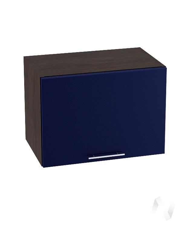 """Кухня """"Валерия-М"""": Шкаф верхний горизонтальный 500, ШВГ 500 (Синий глянец/корпус венге)"""