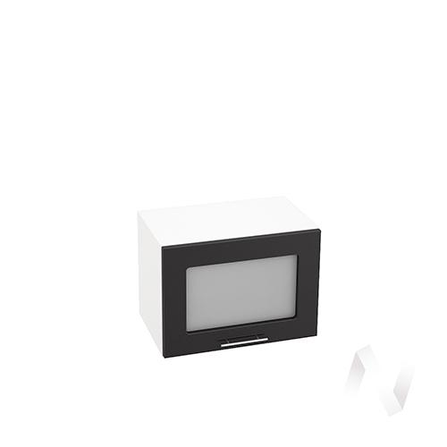 """Кухня """"Валерия-М"""": Шкаф верхний горизонтальный со стеклом 500, ШВГС 500 (чер. металлик/корпус белый)"""
