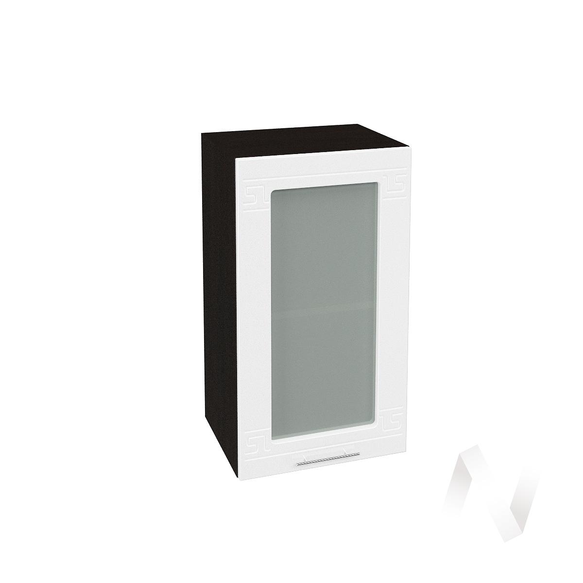 "Кухня ""Греция"": Шкаф верхний со стеклом 400, ШВС 400 (белый металлик/корпус венге)"
