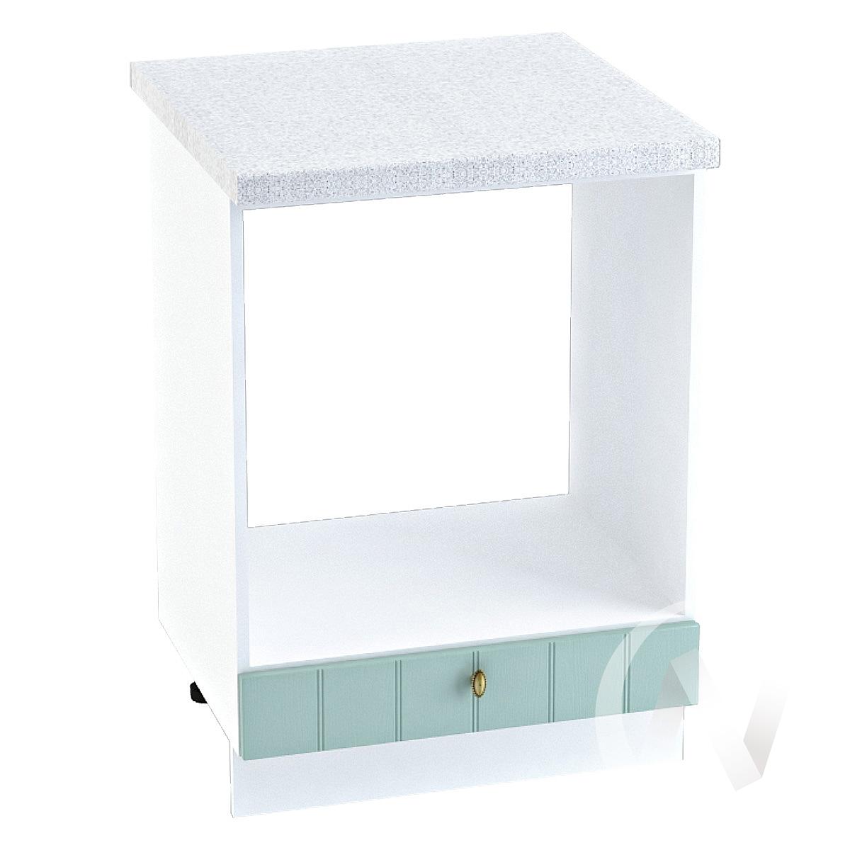 """Кухня """"Прованс"""": Шкаф нижний под духовку 600, ШНД 600 (голубой/корпус белый)"""