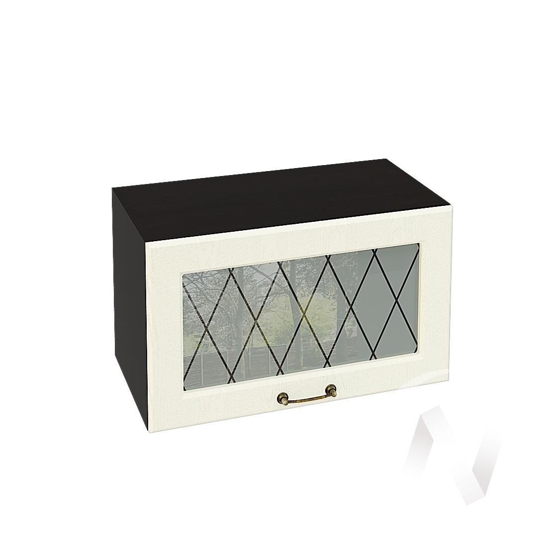 """Кухня """"Ницца"""": Шкаф верхний горизонтальный со стеклом 600, ШВГС 600 (Крем/корпус венге)"""