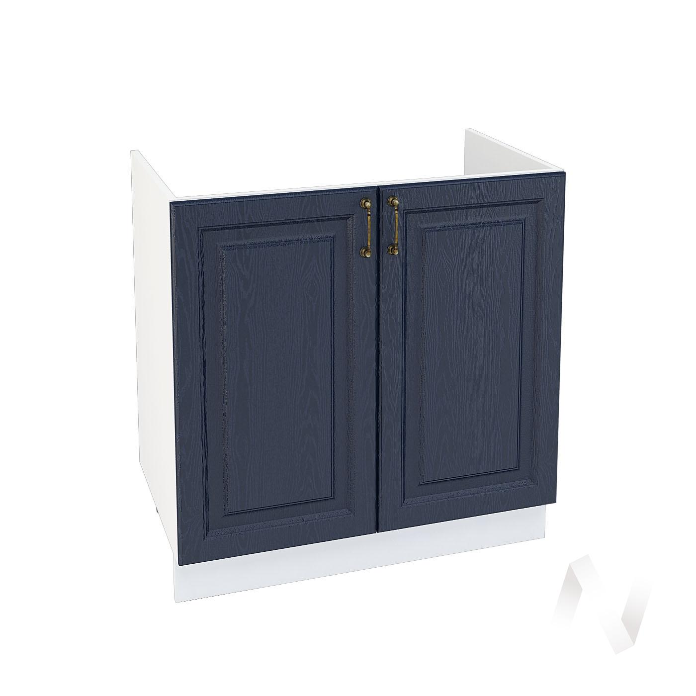 """Кухня """"Ницца"""": Шкаф нижний под мойку 800, ШНМ 800 (Дуб чернильный/корпус белый)"""