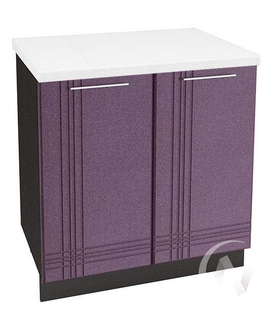 "Кухня ""Струна"": Шкаф нижний 800, ШН 800 (фиолетовый металлик/корпус венге)"