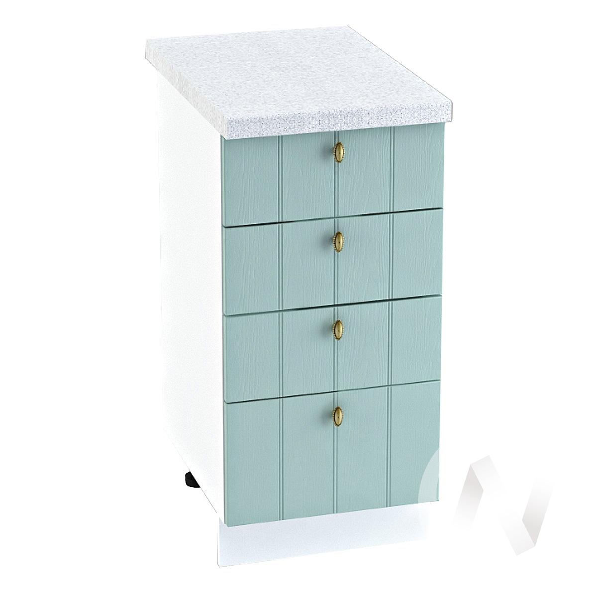 "Кухня ""Прованс"": Шкаф нижний с 4-мя ящиками 400, ШН4Я 400 (голубой/корпус белый)"