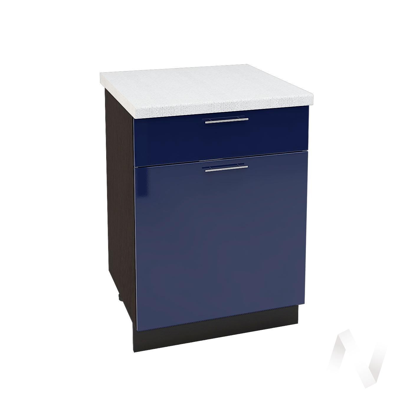 "Кухня ""Валерия-М"": Шкаф нижний с ящиком 600, ШН1Я 600 М (Синий глянец/корпус венге)"
